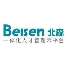北京北森测评技术有限公司