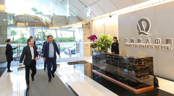 许家印赴香港视察恒大在港首个住宅项目一周密集行程曝光
