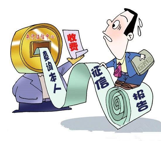 信用卡未出账单贷款买房查征信时会显示负债吗求大神