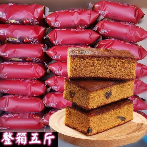 5斤老枣糕整箱早餐面包红枣蛋糕枣切糕个数约35个