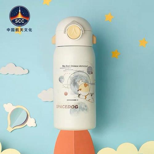 新品中国航天不锈钢上市创意造型太空狗小豹保温杯