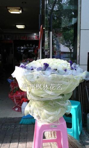 111朵白玫瑰520鲜花温州七夕节鲜花温州花店鲜花