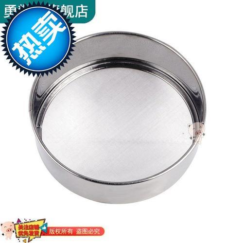 微管家加厚手持不锈q钢面粉筛子40 60目烘焙工具圆形面粉筛可可粉