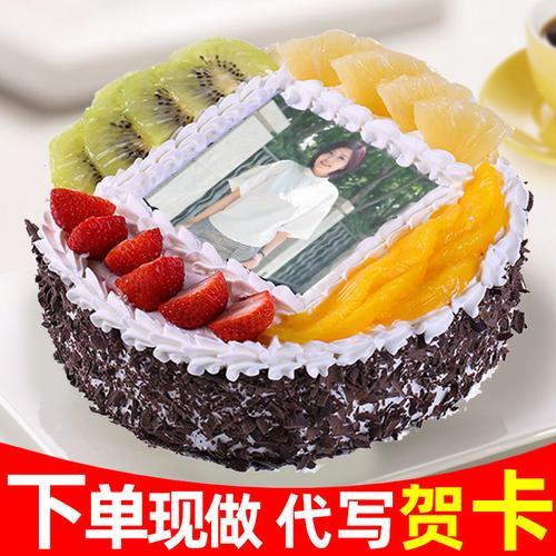 数码照片生日蛋糕同城配送全国定制网红创意毕业聚会合照奖状图片