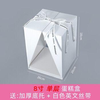 蛋糕盒6寸8寸手提透明蛋糕盒慕斯蛋糕生日蛋糕盒子甜品点心包装盒子 8