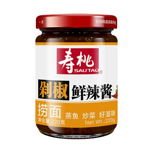 寿桃牌剁椒鲜辣酱港式拌饭菜酱辣椒酱拌面酱辣酱瓶装