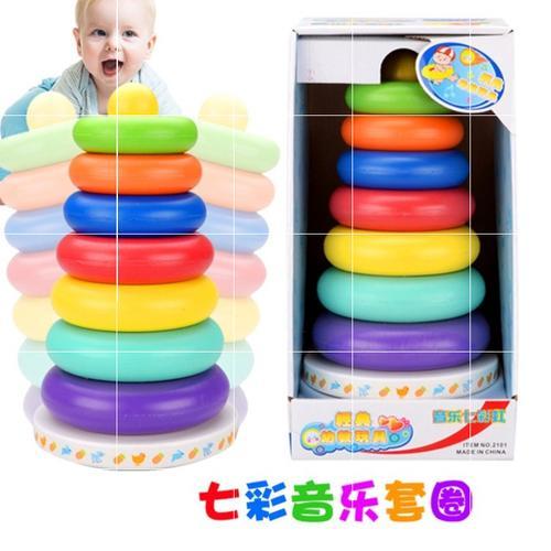 套圈玩具宝宝益智婴儿童小孩叠叠圈层层叠男女孩彩虹婴幼趣味游戏