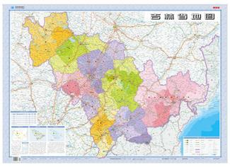 吉林省地图-版 星球地图出版社 星球地图出版社