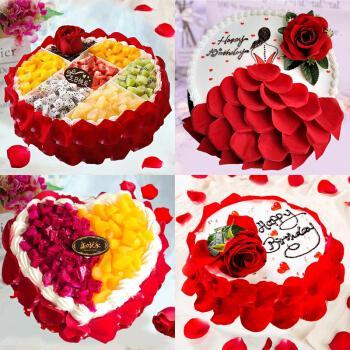 京乐享 生日蛋糕送女友女朋友老婆妈妈婆婆预定玫瑰花