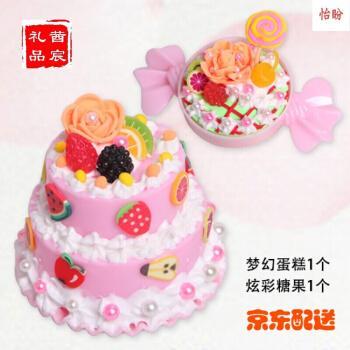 儿童创意手工diy仿真雪糕甜品材料包 超轻粘土奶油胶制作手工玩具