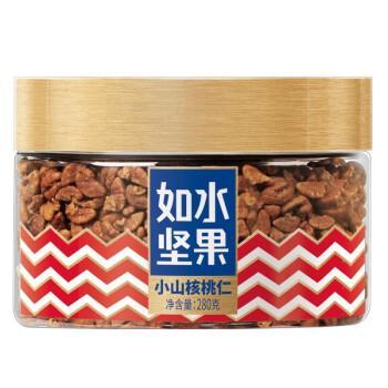 如水 小山核桃仁(logo盒)