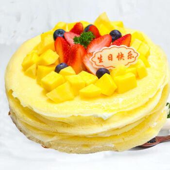 芒果千层蛋糕-需要提前4小时预订 水果夹心 10寸