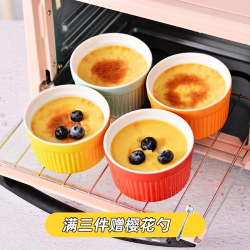 北欧ins舒芙蕾家用烤碗烘焙甜品果冻布丁可爱陶瓷碗蒸蛋双皮奶碗