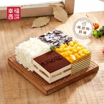 多种口味榴莲蛋糕提拉米苏芒果巧克力新鲜水果奶油慕斯蛋糕 全国同城