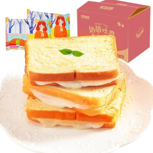 手撕夹心吐司整箱面包营养早餐代餐奶酪懒人休闲零食品小吃蛋糕点 买
