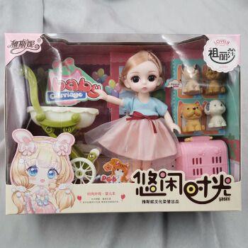 雅斯妮娃娃13关节可动16厘米女孩公主迷你婴儿车芭比祖丽莎玩具