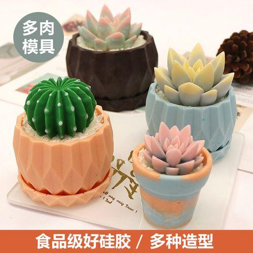 仙人球盆栽巧克力硅胶模具蛋糕装饰创意diy烘焙工具多肉花盆模具