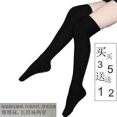 针织棉丢丢袜cos长筒过膝袜日系厚黑色高筒袜ins女瘦腿不掉滑秋冬