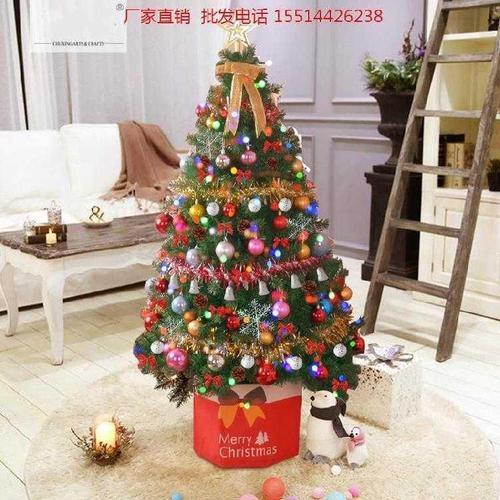 套餐家用挂大型饰圣诞节460装饰小型材圣诞cm迷你包460cm圣诞树2