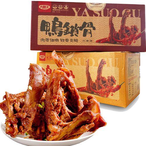 大霸王鸭锁骨香辣零食黑鸭味鸭架整箱批发麻辣小吃卤味熟食品休闲