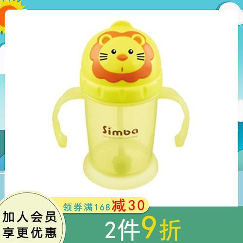进口小狮王辛巴婴幼儿宝宝吸管杯子防漏儿童学习训练
