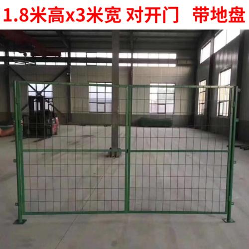 包塑铁门护栏网门防护门圈地围网车间隔离门铁丝网门