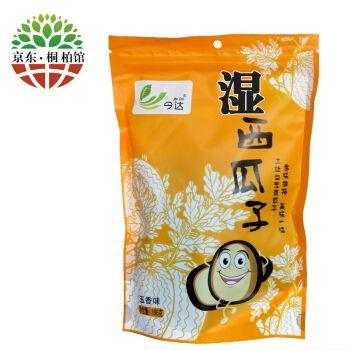 今达(jin da) 【桐柏馆】今达湿西瓜籽咸味五香味精品