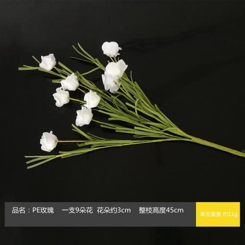 大世界仿真花万圣节黑玫瑰黑色玫瑰婚庆手捧花白色尤加利 pe白玫瑰1枝