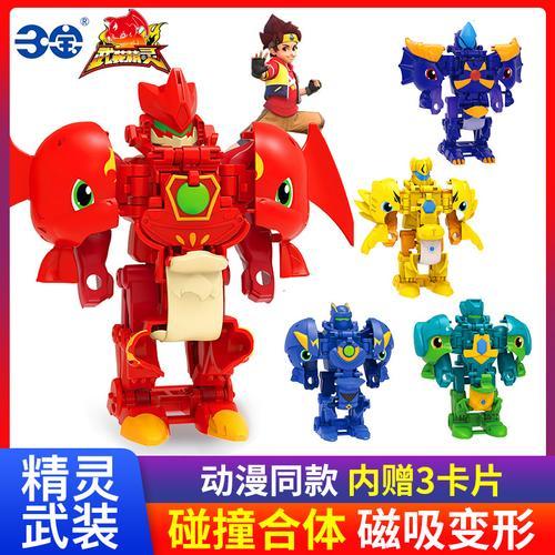 正版三宝武装精灵玩具爆战驱机甲火爆战神合体变形机器人金刚男孩