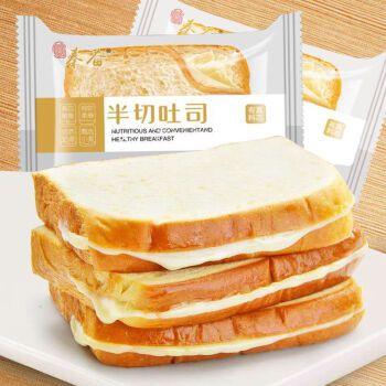 切片奶酪吐司面包片牛奶早餐整箱零食多规格 奶酪吐司