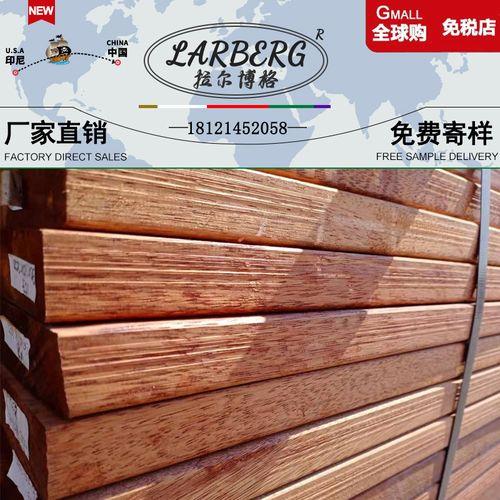 170172菠萝格防腐木地板户外露台庭院葡萄架实木