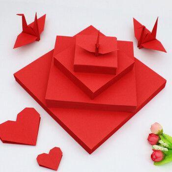 大红色正方形折纸卡纸 diy纯色叠爱心千纸鹤折纸儿童手工益智剪纸-p