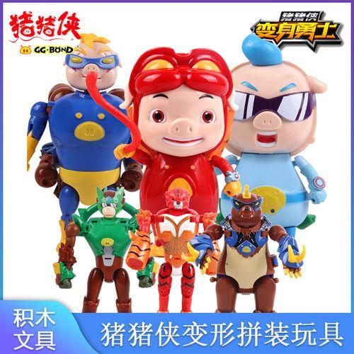 猪猪侠之恐龙日记变形儿童玩具变身勇士铁拳虎拼装神兽五灵王合体