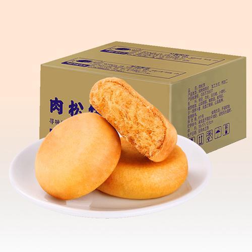 肉松饼整箱 早餐食品休闲零食充饥夜宵小吃的网红糕点