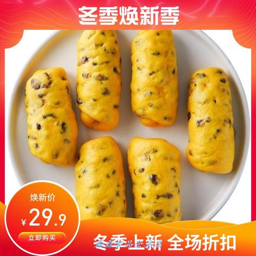 南瓜红豆卷80g*15只手工卡通馒头包子花卷速冻早餐杂粮面包邮