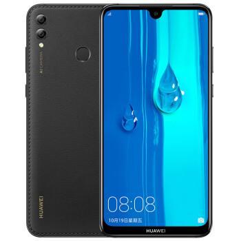 华为 huawei 畅享max 手机 珍珠屏杜比全景声5000毫安