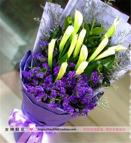 大庆齐齐哈尔鲜花店送马蹄莲郁金香花束生日礼盒鲜花