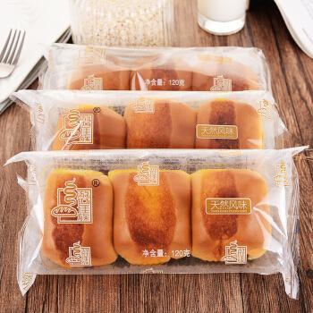 5折 网红游世佳族黄金椰丝面包120g红豆馅营养早餐老面包零食糕点