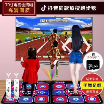 双人跑步瑜伽跳舞毯家用电脑电视两用接口体感游戏跳舞机减肥健身