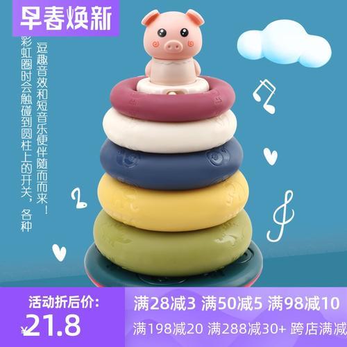 儿童宝宝益智不倒翁彩虹圈叠叠转转乐堆塔积木趣味玩具婴儿 套圈