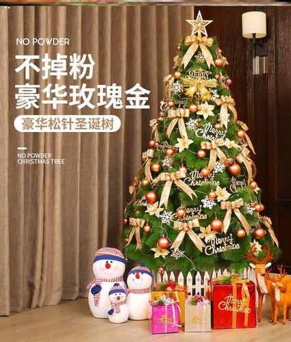 1儿童店面节日礼物松针专1.2圣诞树
