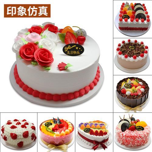 蛋糕模型仿真2019新款 流行水果欧式泡沫花卉生日 网