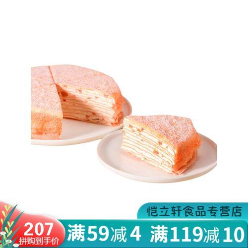 恩喜村 恩喜村海盐白桃千层蛋糕网红名媛下午茶圣诞节