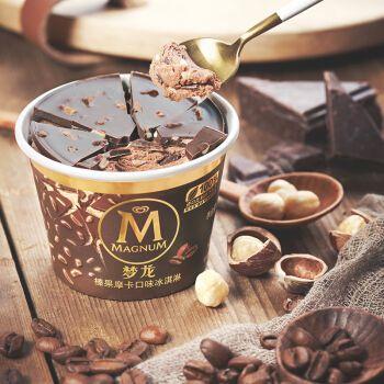 壁纸 茶 豆子 蜂蜜 咖啡 奶茶 网 350_350