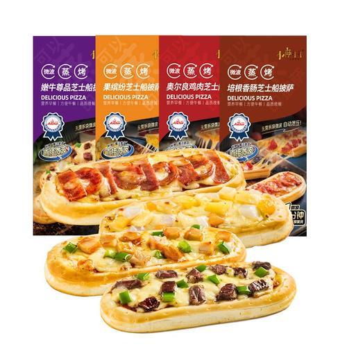 多味芝士船披萨饼套餐10片装(牛肉*3 鸡肉*3 培根*2 水果*2)比萨饼