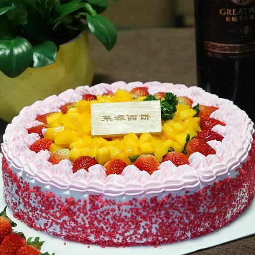 花开富贵,圆形水果蛋糕,越南大台芒,果肉棒棒的.
