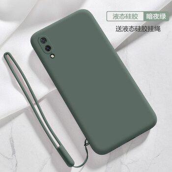 优蕾丝 vivox23手机壳x23幻彩版液态硅胶保护套v1809a