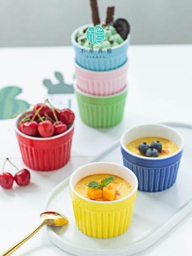 陶瓷布丁碗家用烘焙烤箱专用舒芙蕾甜品小烤碗蒸蛋碗