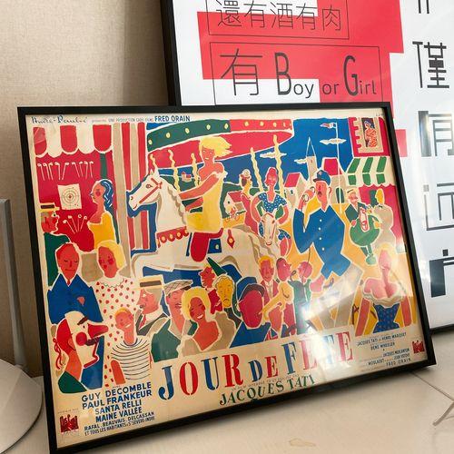 雅克塔蒂 法国艺术节日海报 装饰画电影海报小众文艺