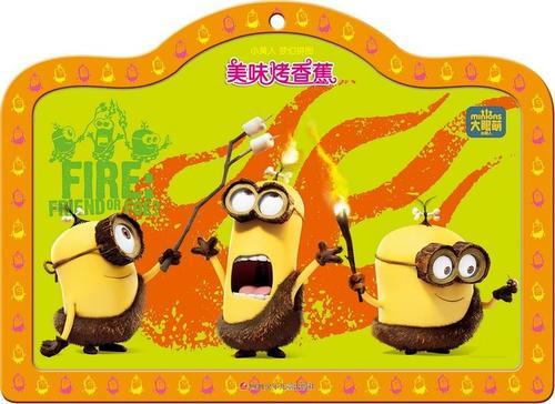 小黄人梦幻拼图:美味烤香蕉